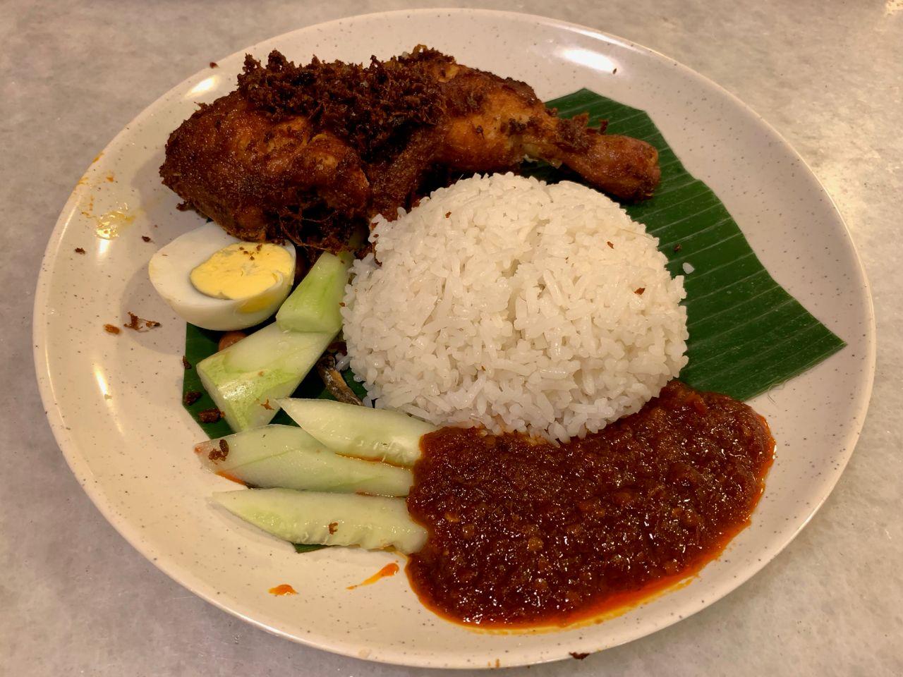 The national dish, Nasi Lemak